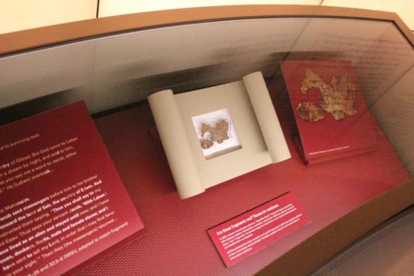 Wszystkie biblijne zwoje znad Morza Martwego w Muzeum Biblii w Waszyngtonie zostały sfałszowane