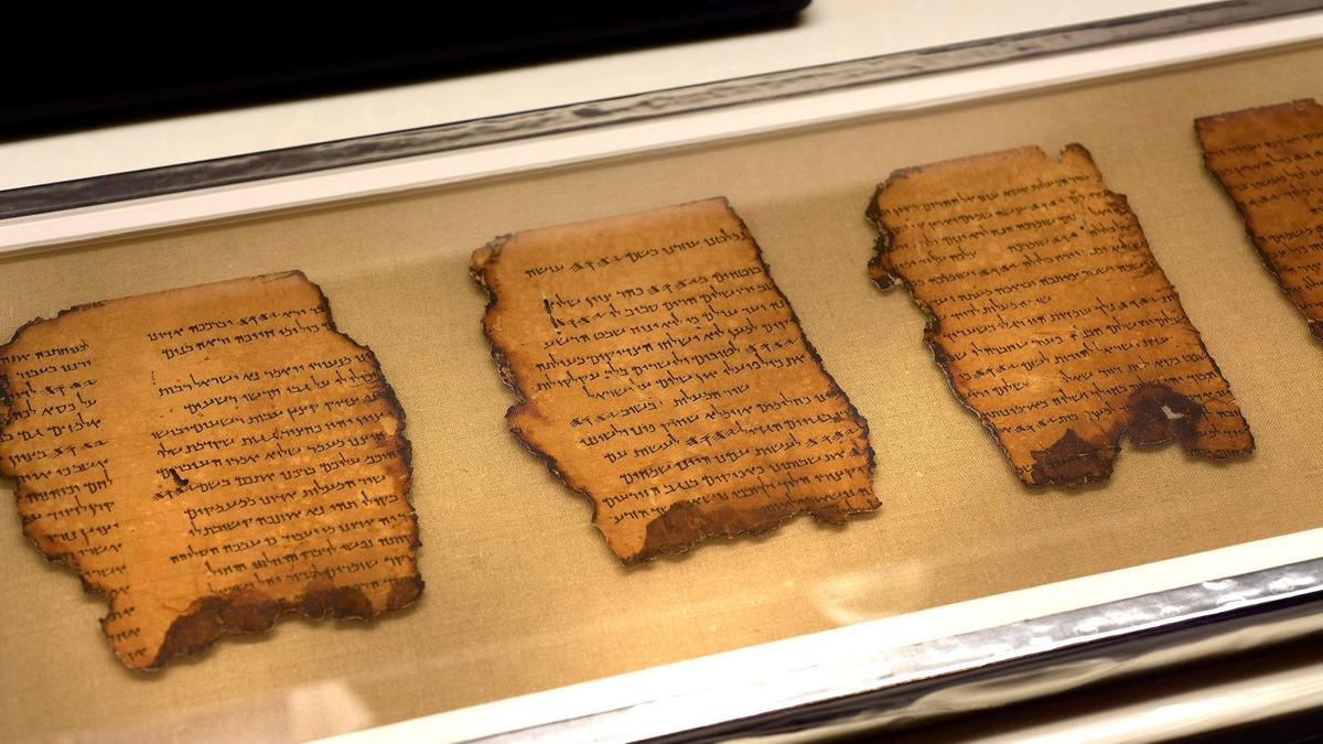 Muzeum Biblii w Waszyngtonie
